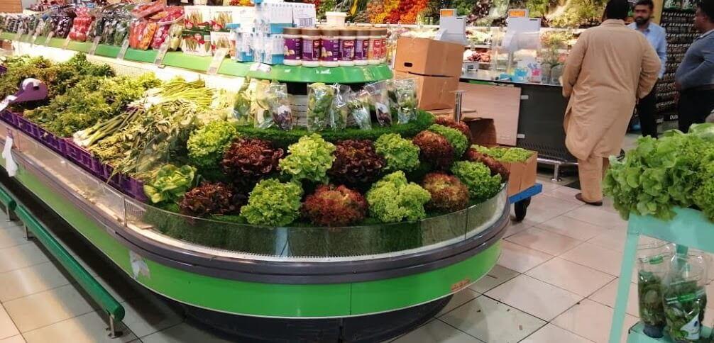 متجر نباتات زراعية